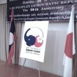 ラオスの建国記念日「12月2日」、大使館にて「建国記念バーティ」開催