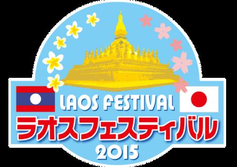lao_fes_2015
