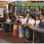 ラオスの山奥に住む人たちが、初めて電気と出会うドキュメンタリーが、日本全国ネット『日テレの世界まる見え!』で放送された!