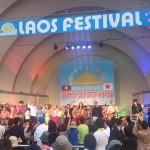 ラオスフェスティバル2014 閉幕