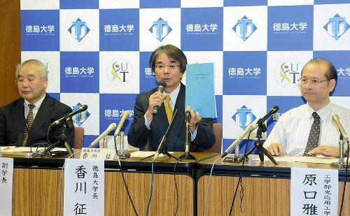 Nakamura Shuji Nobel Prize
