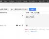 ラオス語(アルファ版)がGoogle翻訳に登場!!!